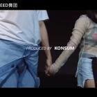 这是一支美腻的双人舞😍@冯子键KEN_Speed_KJS & @SPEED~KJS.Tia 出演编舞Boy#美拍原创街舞大赛#🎬Konsum