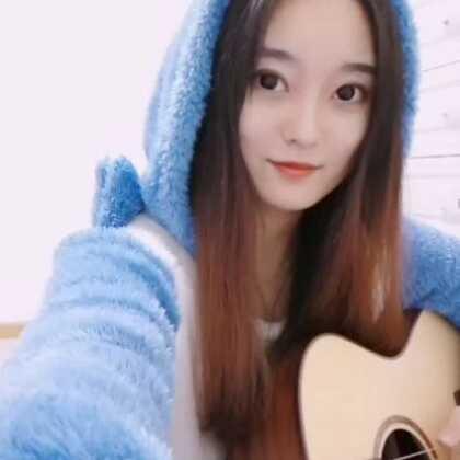 #啷个哩个啷##吉他弹唱##U乐国际娱乐#