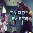 💕💕💕小伙子不偏沉 得谁砸谁#铁锅舞##十万支创意舞#@美拍小助手 #精选##铁锅舞#