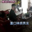 这算不算帅蛋整我? 算的话点赞#暴躁的男友##陈俞安的整人日记##搞笑恶搞#