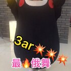 #3ar##精选##十万支创意舞#😂😂😂小短腿的最火俄舞,能看出是莹莹吗?