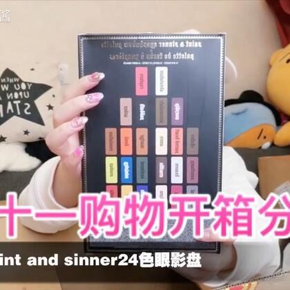 双十一购物开箱视频来啦❣️ 【探索你兔的双十一购物清单.1⃣️6⃣️】 #购物分享##双十一拆快递##双十一开箱#