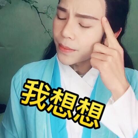 欢这个 精选 papi酱说唱 搞笑 美拍小助手 刘辰3的美拍