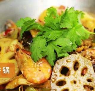 #家常菜# 家庭自制版麻辣香锅,想吃什么就加什么!集麻辣鲜香于一锅的美味,一口就上瘾,忍不住又多吃了几碗饭! #街边小吃##食谱#