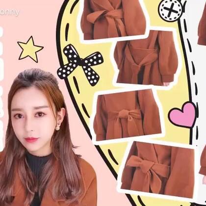 大衣腰带的七种系法#时尚搭配#