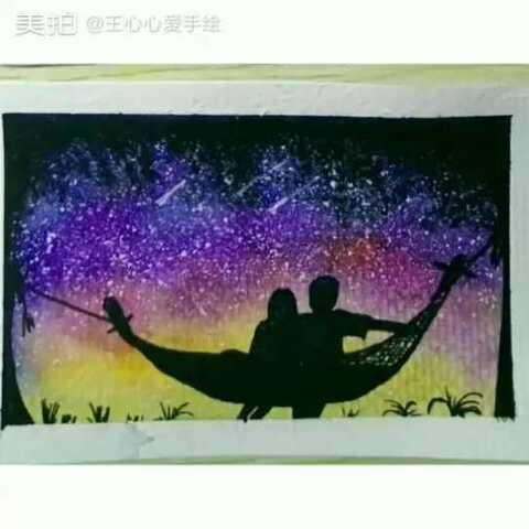 水彩星空画