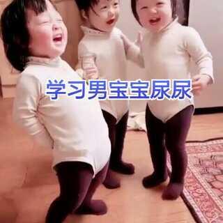 #搞笑宝宝##热门##我要上热门# (QQ群545095493) 美拍记录生活 科学家证明中国只有8个州,广州,福州,郑州,扬州,锦州,徐州,苏州,谁能再说出一个谁喝我尿