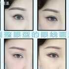 【眼线难?适合各种眼型的眼线画法】👀每个人的眼型不同,所以适合的眼线也不同,💁今天就来教大家不同眼型的眼线画法,赶快学起来吧!👏#时尚美妆##眼线画法##眼线教程#