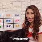 #大咖KTV# 看过台湾综艺娱乐百分百的朋友一定都不陌生蝴蝶姐姐@Butterfly愷樂 现在她带着自己的最新专辑《黑蝴蝶》全新蜕变!性感,知性你绝对没看过,重点是还有很多好听的歌曲!快来看看我们对她的独家访问吧!