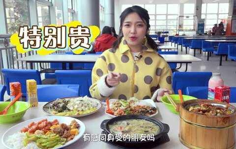 """【大胃王朵一美拍】校园特辑之四川传媒,吃到""""手滑..."""