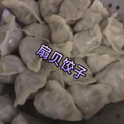 今晚上吃饺子🥟好吃#吃秀##热门##美拍助手,我要上热门#