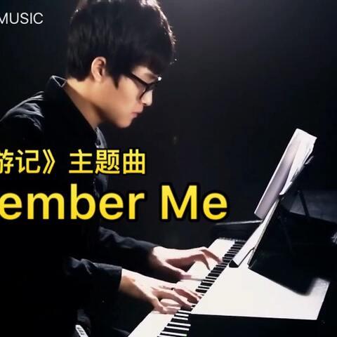 【文武贝MUSIC美拍】《寻梦环游记》主题曲:Remember...