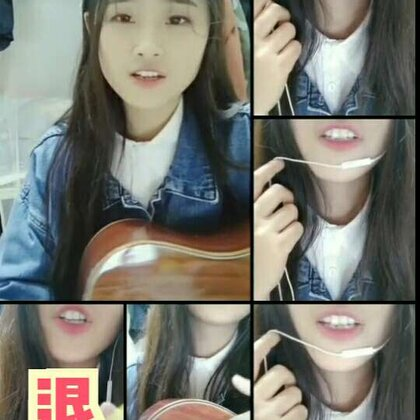 #U乐国际娱乐##吉他弹唱##自拍#😂😂和半天还是不齐