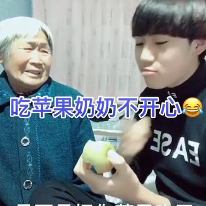 #搞笑##我要上热门##搞笑段子#看封面我跟奶奶的表情😂