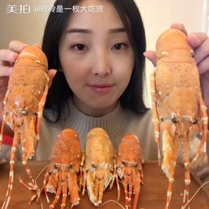 #吃秀#小青龙😄长得挺好看的😄@美拍小助手 @杰哥就喜欢吃