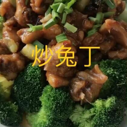 #美食#~大叔来了,分享一道炒兔丁,酸菜烧粉条,可下🍚了😄,亲们中午好🍲🍱🍹,谢谢观看!#家常菜#