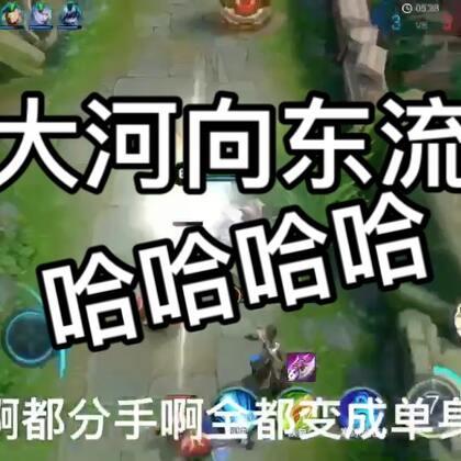 """用9键盘打出""""444""""出现什么。(误删)#游戏##王者荣耀##王者荣耀搞笑配音#"""
