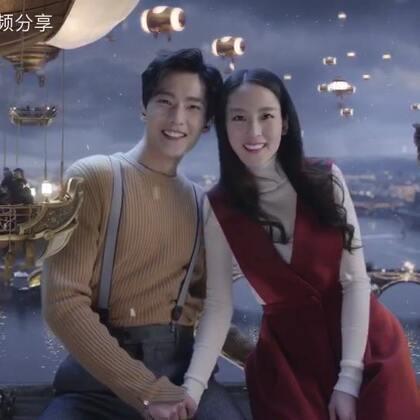 杨洋小人国温馨之旅👍好浪漫👍#精美电影##杨洋#