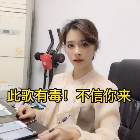 【炫吧香姐_美拍】#听到闽南语歌的反应#此歌有毒!...