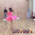 喜欢思琦的请继续点赞哦😊😊😊#舞蹈##拉丁舞#