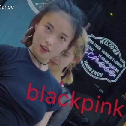 #美拍dancecover大赛##blackpink##我要上热门#暑假拍的舞蹈,那个时候就只记得热。。。死。。。了。。。