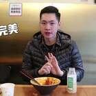 每次去别的城市都会找一两家好吃的拍给你们看,这次去上海吃的是新疆之光:新疆炒米粉~#日常##我要上热门#