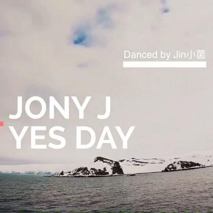 【Jin小菌街舞Freestyle,JonyJ - Yes Day】在JonyJ的okay演唱会听到了这首歌,在网易云U乐国际娱乐里打了红心,带到了南极 ,周围是海豚,背后是冰山,脚下是甲板,Please call me YES MAN #舞蹈##美拍原创街舞大赛##JonyJ#@舞蹈频道官方账号