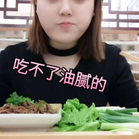 【胖妞花小美美拍】#吃秀##精选##圣诞美力满格#是我...