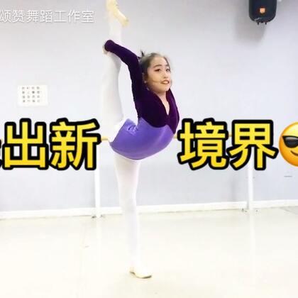 #宝宝##舞蹈##运动#