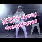 参加#美拍dancecover大赛# ~ #张艺兴sheep舞##我要上热门# 需要你们的小红心❤️ 哈哈哈哈 多多评论点赞 爱你们~🌹