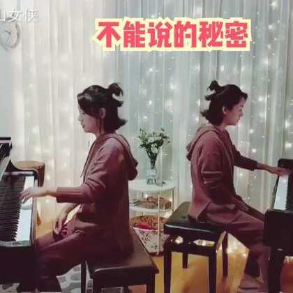 一个人的双钢《不能说的秘密》中湘纶小雨四手联弹的那段。合的不是太好😂,自己和自己的默契度还有待提高😜#U乐国际娱乐##钢琴#
