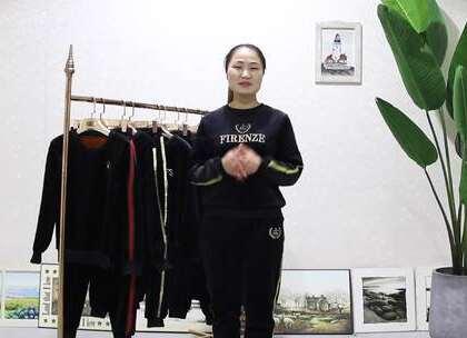 秀衣惠服饰12.8号-金丝绒套装80元/套 15套混批