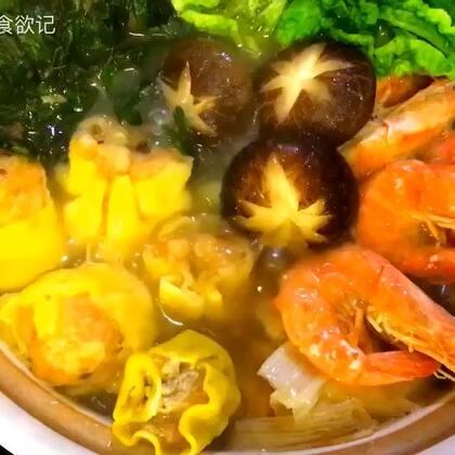 #美食##涮煮的美味#小小三鲜锅 在这种天气里 小小的一锅 有荤有素三口之家 二人世界暖暖渡过温馨时光 你你你👈日韩剧看多了#小鱼儿私房菜#