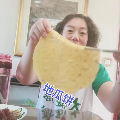 地瓜饼教程。软软的很好吃#吃秀##热门##我要上热门@美拍小助手#