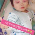 #宝宝##我是逗比#我也是醉了,不知咋地就学会自己打自己头了😥😥😥