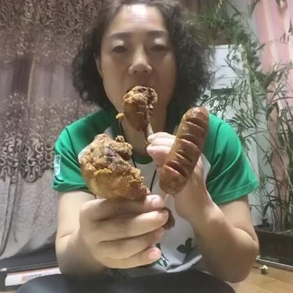 今晚上就想吃鸡腿🍗凉了#吃秀##热门##我想上热门#