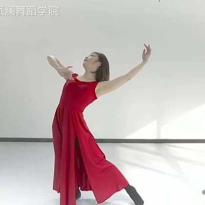 #大鱼海棠#一袭红裙#现代舞#演绎一条飞往天空的大鱼🐬追寻着自己的梦💃有的鱼是永远都关不住,因为他们属于天空🌈表演老师:戴文倩#舞蹈##我要上热门#@美拍小助手@舞蹈频道官方账号