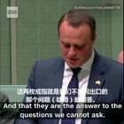 """澳大利亚议员威尔森在就同志婚姻法案发言时,向已经交往7年的男友求婚~威尔森几度哽咽,男友说""""我愿意""""时脸上的笑容,简直太幸福了!祝贺他们!♥"""
