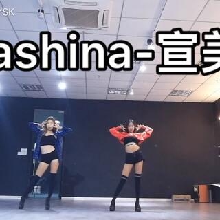 最近没有拍什么舞蹈视频,就把之前拍的宣美的Gashina拿出来发一下,动作改了一点点,请各位看官轻拍!舞房依旧是我们苏州的DFD新区馆,欢迎爱跳舞的小伙伴们一起来,超赞的园区馆也开始营业了呦!报名➡️@TT小仙女~ !#舞蹈##宣美##宣美gashina#@DFD-ZEA @新光团伙 @SRY。
