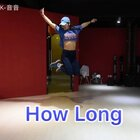 【How Long】分享一个练习记录😛前段时间在专业班和大家分享的一个片段,为了大家更易学所以稍微简化了个别动作,跳跑偏了,差点撞镜子😂😂#50k##舞蹈#@长沙五十刻舞蹈工作室 @美拍小助手