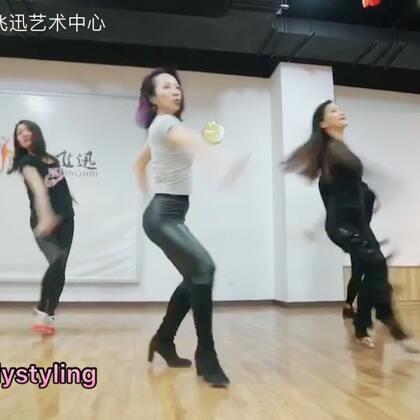 Bachata ladystyling by grace 飞迅
