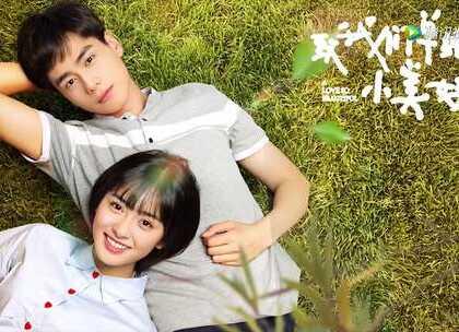 江辰陈小希所有吻戏外加亲亲抱抱举高高的花絮,绝对比正片甜!#爱情##青春##校园#