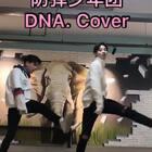 今天和我弟@Bui_ 带来#防弹少年团#DNA的最后一段cover,希望阿米们和我的朋友们喜欢咯~#美拍dancecover大赛#😘