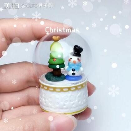 圣诞节前奏来一发,自制雪人水晶球⛄️用到的材料在http://ailto.taobao.com 有售哦👻评论里打xr让陶陶看看你打出的是什么?抽一位宝宝送24色软陶泥#手工##爱乐陶##圣诞节手工diy#