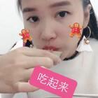 #吃秀##我要上热门#吃饭啦,还是火锅,我还是喜欢重口味的😋😋