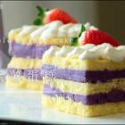 去菜场听卖菜的大妈说最近芋头特糯,很好吃,我就买了几个回来。最简单的是芋头蒸熟蘸糖吃,剩下的我就做了香芋紫薯泥,正好做蛋糕的夹馅,出奇的好吃,可以说是本年度我做的最好吃的蛋糕了😝😝#美食##玫好食光#福利看这里https://college.meipai.com/welfare/010f0a2374a27589