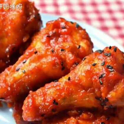 【辣酱炸鸡】这样做鸡翅超级好吃!别再红烧、可乐啦!#美食##炸鸡##我要上热门@美拍小助手# @美食频道官方号