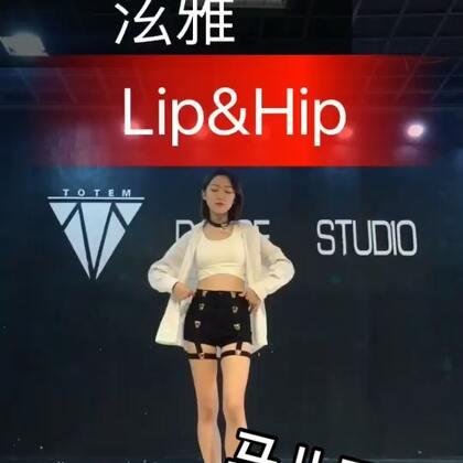 #Lip&Hip##金泫雅##舞蹈# 超爱泫雅的性感风!第一条短裤太短了😂于是副歌换了一条 🌝 喜欢要双击!❤️
