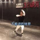2017-12-9课堂记录@🌹芜湖Rose-伟伟 最新编舞#不能说的秘密#走心系列喜欢#周杰伦#的宝宝们不要错过了
