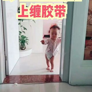 #缠胶带自拍大赛##宝宝##我要上热门#还不太傻,爬出来了哈哈哈